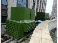 浙二国际医学中心热泵机