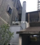 杭州运河契弗利酒店油烟